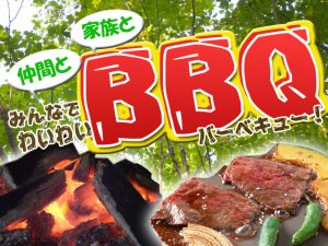 BBQ-title